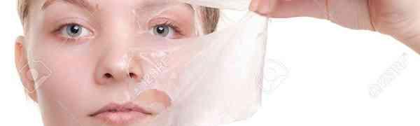 Free Peel-Off Mask